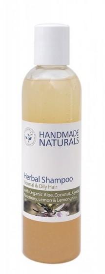 Билков шампоан за нормална до мазна коса - 125/250 мл, Handmade Naturals,  125 мл,  250 мл
