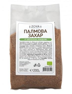 Палмова захар - био - 200г
