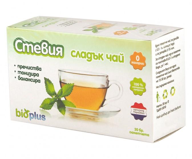 Чай от стевия, bioplus,  20 бр