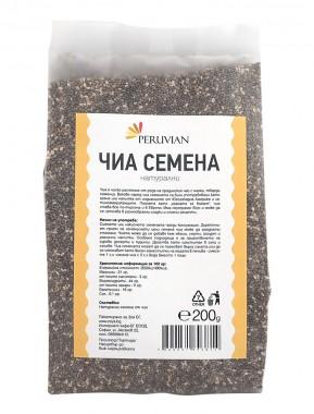 Семена от Чиа - Peruvian - 200 гр