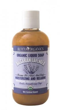 Био сапун със свежа българска лавандула