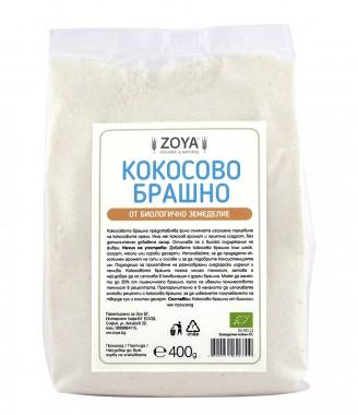 Био кокосово брашно - 400 гр