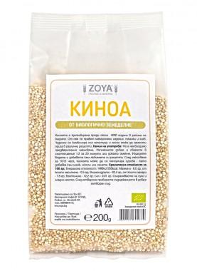 Organic Quinoa 200 g