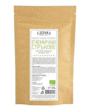 Barley Grass Organic - New Zeland - 125 g