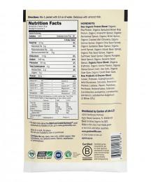 Суров протеин с ванилия 31 г