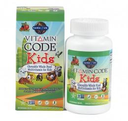 Витамини за деца - дъвчащи мечета - 30 / 60 бр
