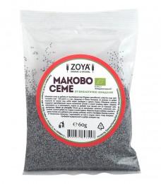 Био макови семена 60 г, ZoyaBG ®,  60 г