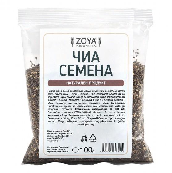 Чиа 100 г, ZoyaBG ®,  100 г