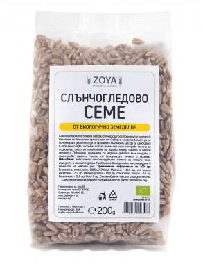 Organic de-shelled sunflower seeds 200 g