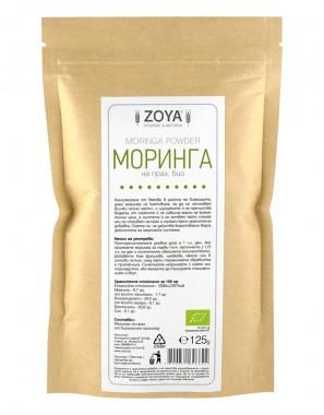 Organic Moringa Powder - 125 g