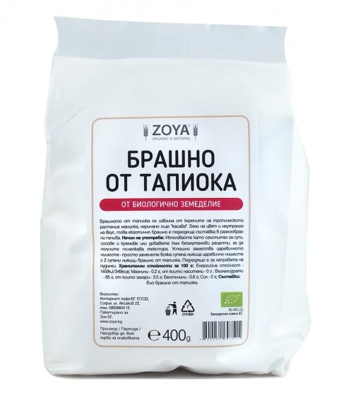 Брашно от тапиока - био - 400г, ZoyaBG ®,  400 г