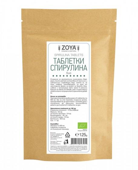 Organic Spirulina Tablets - 125 g, ZoyaBG ®,  125 g