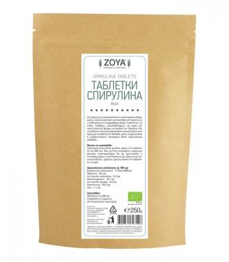 Organic Spirulina Tablets - 250 g