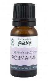 Етерично масло от розмарин - био - 10 мл, Zoya Goes Pretty ®,  10 мл