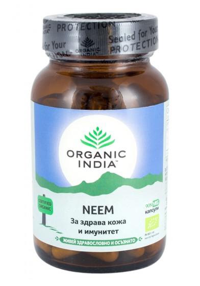 Нийм 90 капсули, Organic India,  90 бр