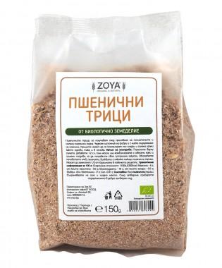 Wheat Bran - organic - 150g