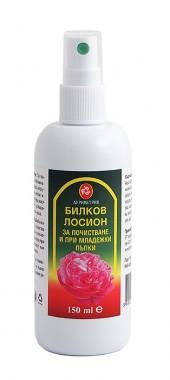 Билков лосион за почистване на лицето - проблемна кожа 150 мл