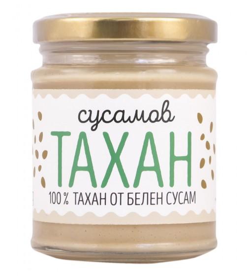 Български сусамов тахан – 200 г, ZoyaBG ®,  200 г