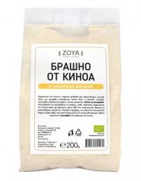 Био брашно от киноа - 200 г, ZoyaBG ®,  200 г