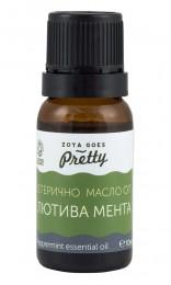 Масло от лютива мента - био - 10 мл, Zoya Goes Pretty ®,  10 мл