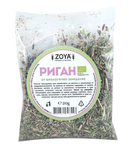 Organic Oregano 20g, ZoyaBG ®,  20 g