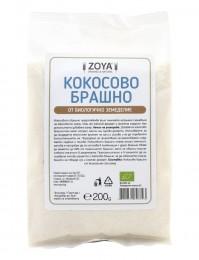 Organic coconut flour 200g - Zoya BG, ZoyaBG ®,  200 g