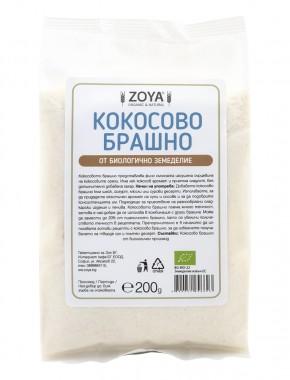Organic Coconut flour 200g