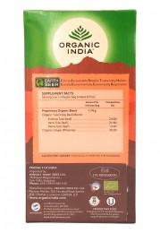 Тулси и джинджифил, Organic India,  25 бр