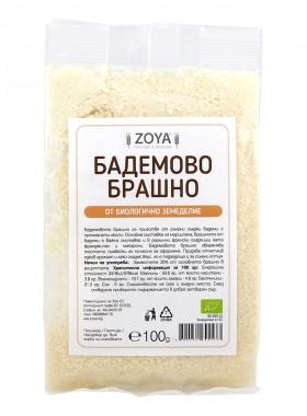 Био бадемово брашно 100/200 г