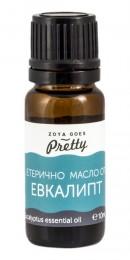 Етерично масло от евкалипт радиата - 10 мл, Zoya Goes Pretty ®,  10 мл