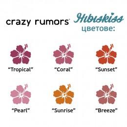 """Балсам за устни – цвят """"Sunrise"""", Crazy rumors,  2.5 г"""