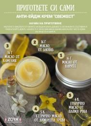 Масло от камелия - ZoyaGoesPretty - 15 / 50 мл, Zoya Goes Pretty ®,  15 мл,  50 мл
