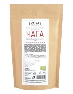 Чага (брезова гъба) на прах - био - 125 г