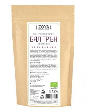 Бял трън на прах – био - 125 г