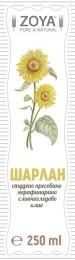 Слънчогледово масло - Шарлан - 250 мл, ZoyaBG Oils ®,  250 мл