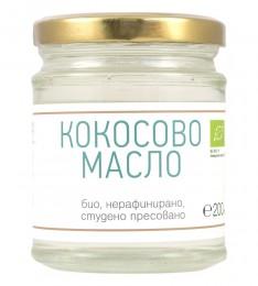 Organic Coconut Oil 200 ml, ZoyaBG ®,  200 ml