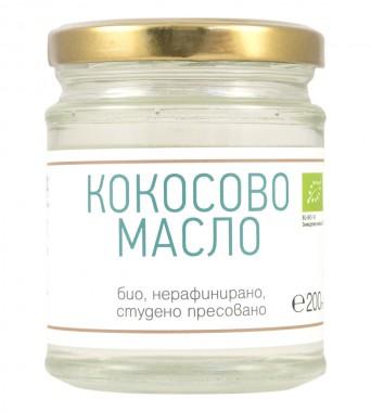 Кокосово масло - студено пресовано - био - 200 мл