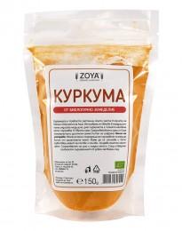 Био куркума на прах - 60/150 г, ZoyaBG ®,  60 г,  150 г