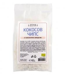 Био кокосов чипс - непечен и неподсладен - 60 г