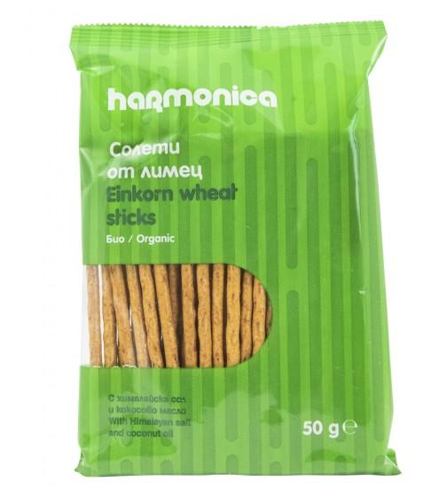 Био солети от лимец - 50 гр, Harmonica,  50 г