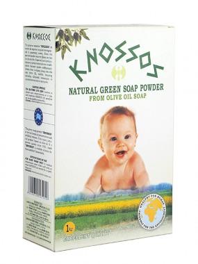 Натурален прах от сапун с помас зехтин - 1 кг