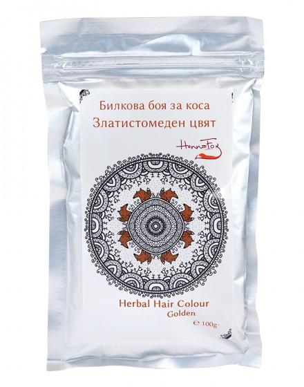 Билкова боя за коса - златистомеден цвят , HennaFox,  100 г