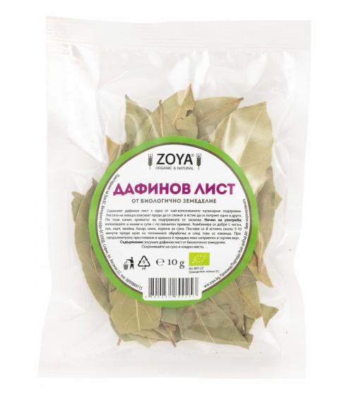 Дафинов лист - био - 10 г, ZoyaBG ®,  10 г