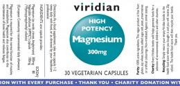 Магнезий 300 мг - 30/120 капсули, Viridian,  30 бр,  120 бр
