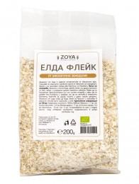 Био флейк от елда - 200 г, ZoyaBG ®,  200 г