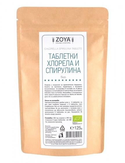 Хлорела и спирулина на таблетки - био - 125 г, ZoyaBG ®,  125 г