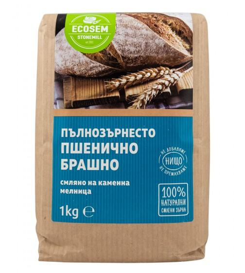 Натурално пълнозърнесто пшенично брашно - 1 кг, Ecosem,  1 кг
