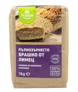 Пълнозърнесто брашно от еднозърнест лимец - 1 кг