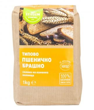 Натурално типово пшенично брашно – 1 кг
