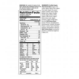 Растителен протеин - Кафе - 244 г,  244 г